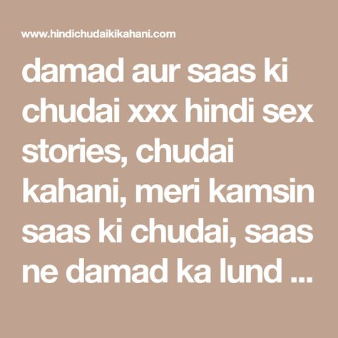 List of Pinterest desi chut me lund pictures & Pinterest
