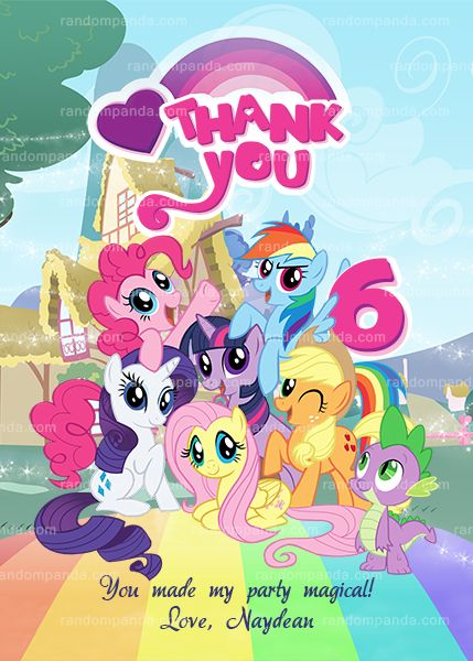 My Little Pony Thank You Card Little Pony Party Rainbow Dash Thanks Note Little Pony Party Pony Party Thank You Cards