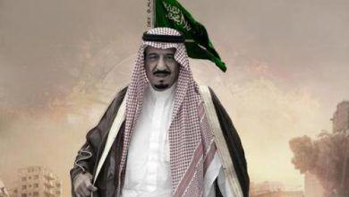 Photo Of صور خلفيات الملك سلمان رمزيات الملك سلمان Golf Bags