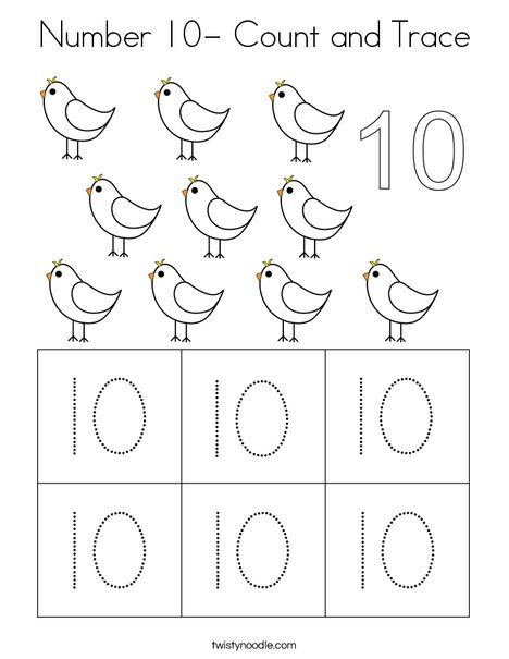Number 10 Count And Trace Coloring Page Twisty Noodle Numbers Preschool Preschool Number Worksheets Kids Preschool Learning