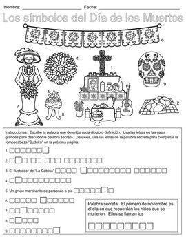 Dia De Los Muertos Sudoku De Los Muertos Coloring Sheet With