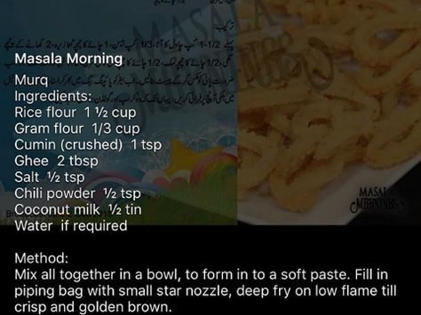Pin By Shireen Anwar On Masala T V Chefs Recipes In English English Food Chef Recipes Tv Chefs
