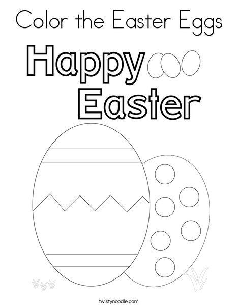 Color The Easter Eggs Coloring Page Twisty Noodle Coloring Easter Eggs Easter Egg Coloring Pages Coloring Eggs