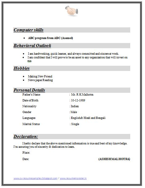 Formats of Resume (Page 3) Career Pinterest - declaration in resume