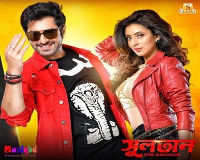 Sultan The Saviour 2018 Ft Jeet Mim Kolkata Bangla Movie Mp3 Songs Album Download