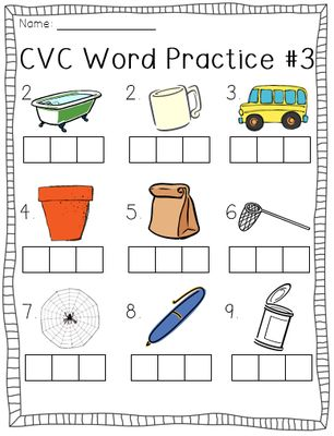 Printable Elkonin Boxes Worksheet Elkonin Boxes Pinterest