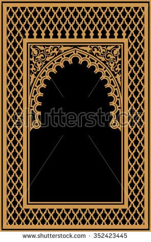 Arabic Floral Arch Traditional Islamic Background Mosque Decoration Element Elegance Background With Text Input Area In A Ce Tezhip Nakis Desenleri Desenler