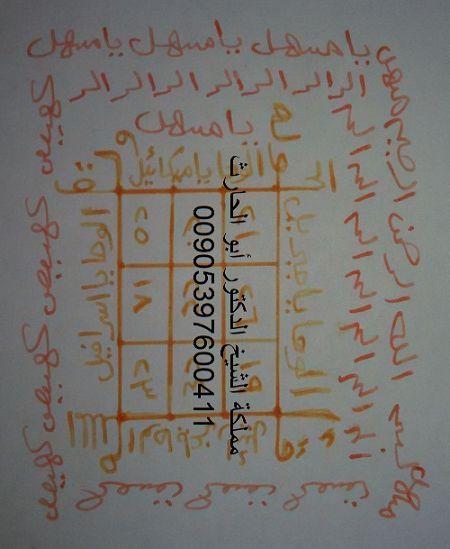 كل من تشكو من طول مدة تدفق الدم او النزيف الدموي Books Free Download Pdf Pdf Books Download Islamic Dua