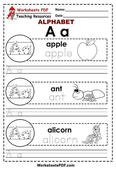 Alphabet Tracing Templates Free In 2020 Alphabet Worksheets