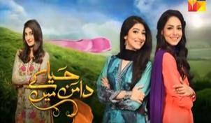 Watch Haya Kay Daman Main Episode 89 Full On Hum Tv 2 August