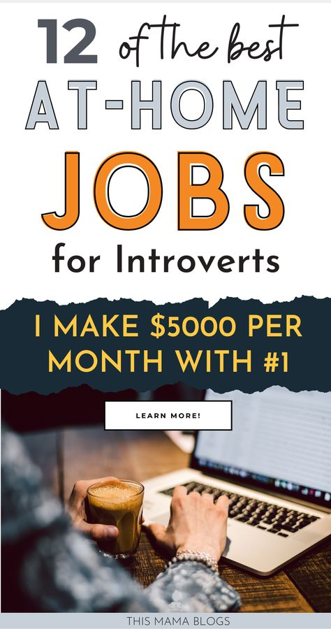 12 Jobs for People Who Hate People