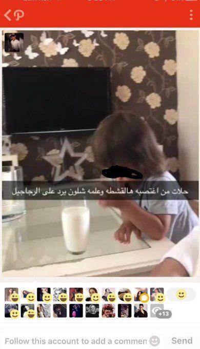 Naif Hadi نايفكو On Twitter Ads Contractors Hadis