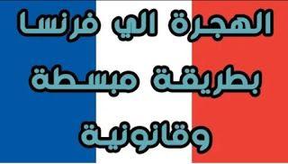 لطرق الستة القانونية للحصول على أوراق الاقامة الفرنسية Gaming Logos Blog Blog Posts