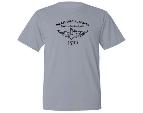 eb8e378164644 Israel Army IDF Canine unit K 9 K9 Oketz moisture wicking polyester gray t  shirt  fashion  clothing  shoes  accessories  mensclothing  shirts (ebay  link)