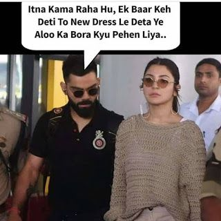 100 Funny Indian Meme Besat Meme Collection Of 2019 Very Funny Memes Download Baba Ki Nagri Very Funny Memes Funny Girl Quotes Fun Quotes Funny