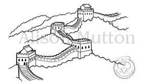 Great Wall Of China Drawing Side View Great Wall Of China Wall