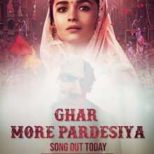 The First Song Of Kalank Movie Ghar More Pardesiya Alia Bhatt Ringtone Androidmobilezone Com Song One Songs Alia Bhatt