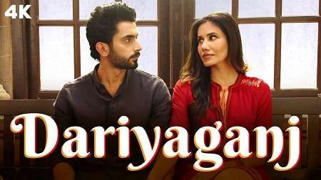 Dariyaganj Song Mp3 Download Jai Mummy Di Arijit Ft Dhvani 2020 In 2020 Latest Song Lyrics Songs New Hindi Songs