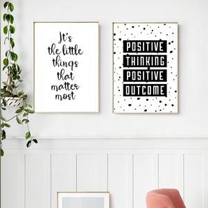 Stay Positive Canvas Wall Art Positive Wall Art Wall Canvas Canvas Quotes Diy