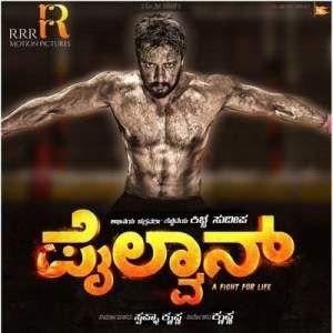 Nagarahavu kannada movie mp3 ringtone download | ент, пгк, гранты.