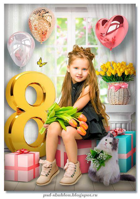 Portrety 8 Marta Syurpriz Dlya Mamy Fotokollazh Plyazhnye Foto Pary