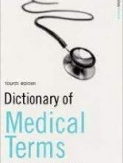 Dictionary of Medical Terms: Over 16,000 Terms Clearly