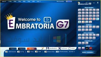 تحميل برنامج بث مباشر للمباريات للكمبيوتر 2020 مجانا Trees Top View Live Broadcast Galaxy