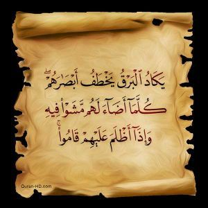 001003004 الرحمن الرحيم مالك يوم الدين Quran Hd Quran Islam Beliefs Islam Quran