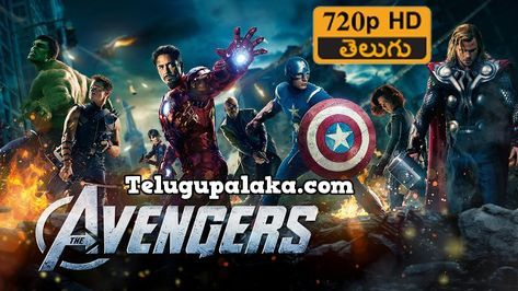 The Avengers 1 2012 720p Bdrip Multi Audio Telugu Dubbed Movie