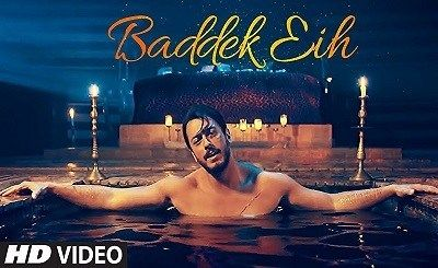 Baddek Eih Arabic Binte Dil Mp3 Song Download Arabic Saad Lamjarred 2020 Mp3 Song Download Mp3 Song Songs