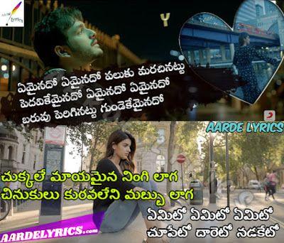 Yemainado Song Lyrics From Mr Majnu 2018 Telugu Movie Songs Song Lyrics Telugu Movies