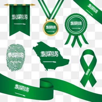 علم المملكة العربية السعودية بأشكال مختلفة مع خريطة الراية لبصمة الشريط ميدالية القصاصات شريط العلم Png والمتجهات للتحميل مجانا Map Art Memes Saudi Arabia Flag