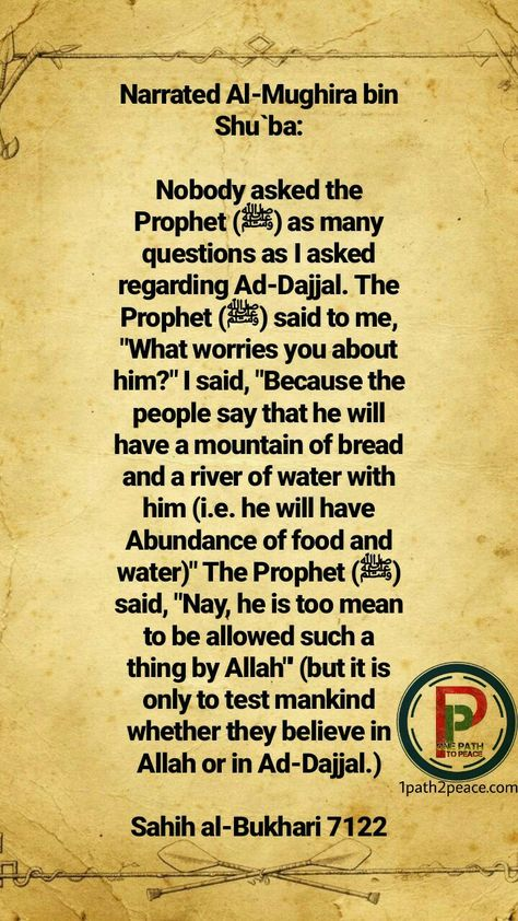The Description about #Dajjal , the LIAR 😰  📣 @onepathtopeace (Telegram channel)