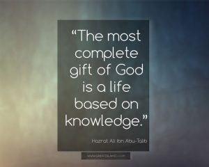 30 Inspiring Islamic Quotes On Education Knowledge Study Education Quotes Education Quotes Inspirational Islamic Quotes