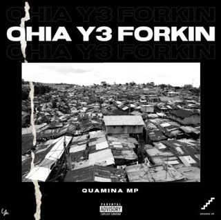Quamina Mp Ohia Y3 Forkin Prod By Yung D3mz In 2020 Popular Music African Music Afro Dance