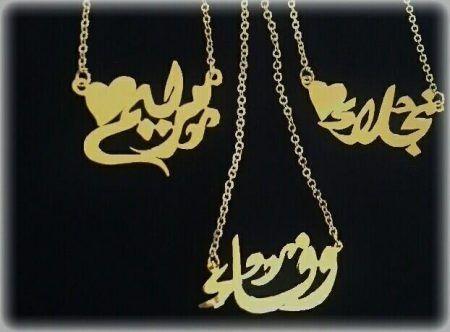 موديلات سلاسل جديده سيدات مصر Gold Jewelry Gold Necklace