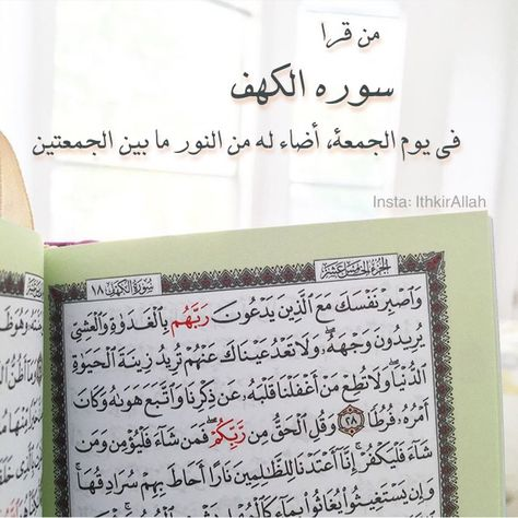 Pin On اذكر الله Insta Ithkirallah