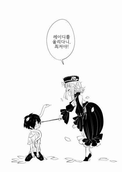 웃김에 있는 ato님의 핀 마녀 만화 귀여운 만화 그림