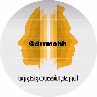 قناه مهتمه بعلم الشخصيات ولغة الجسد وتحليل الشخصيات عن طريق الرسم والخط وغيرها وتطوير الذات برامج على سناب شات Mohammed Qii11 Superhero Logos Logos Superhero
