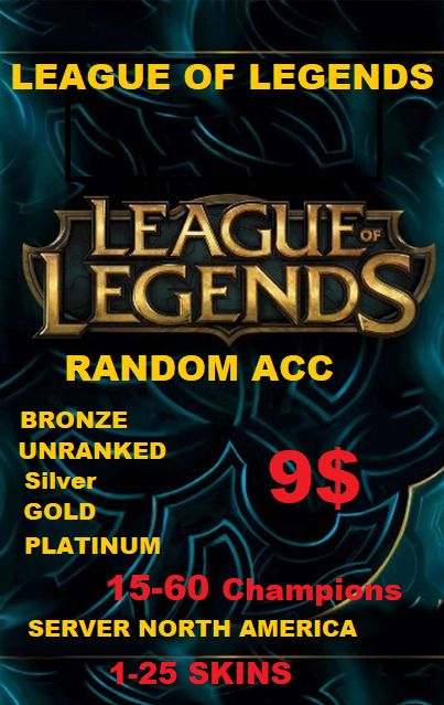 League of Legends Account | NA | LVL 30 + | RANDOM | UNRANKED | GOLD