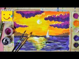 Kartinki Po Zaprosu Uroki Risovaniya Dlya Detej 8 10 Let Kids Art Projects Painting Art For Kids