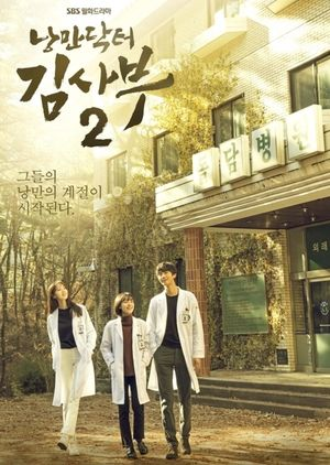 Kordramas Law Of The Jungle : kordramas, jungle, DramaKoreaIndo, (dramakoreaindo), Profil, Pinterest
