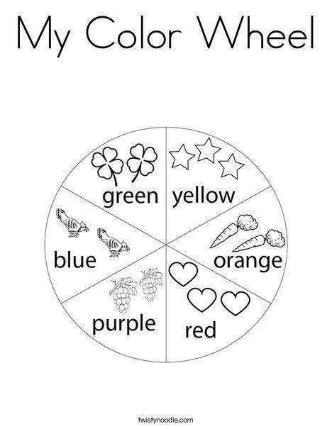 My Color Wheel Coloring Page Twisty Noodle Color Wheel Color Wheel Lesson Color Wheel Worksheet