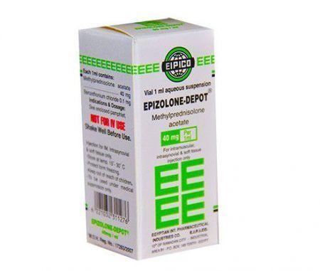 دواء ابيزولون Epizolone علاج التهاب العين والقرنية Personal Care Toothpaste Beauty