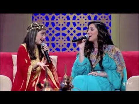 حلا الترك - زهقانة | Little Rascal Hala AL Turk - Zahgana