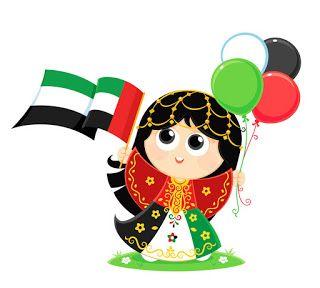 صور علم الامارات 2020 اجمل صور علم دولة الإمارات Uae National Day Kuwait National Day National Day