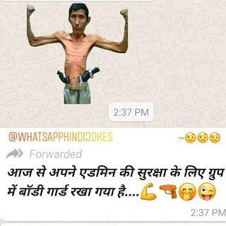 100 Hindi Funny Jokes Collection Download 2019 Baba Ki Nagri Funny Jokes In Hindi Jokes Images Funny Quotes For Instagram