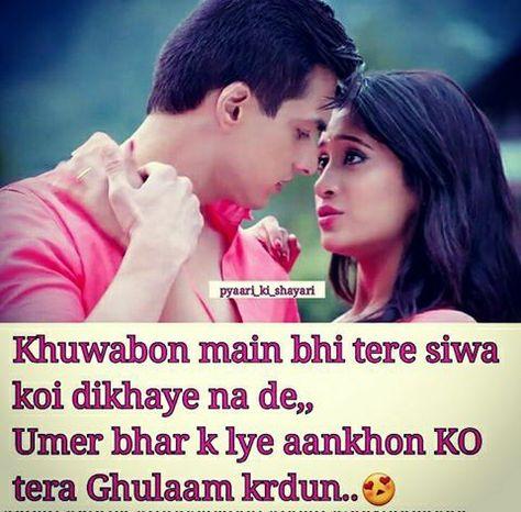 Nice Sad Romantic Quotes For Fb Images - Valentine Ideas ...