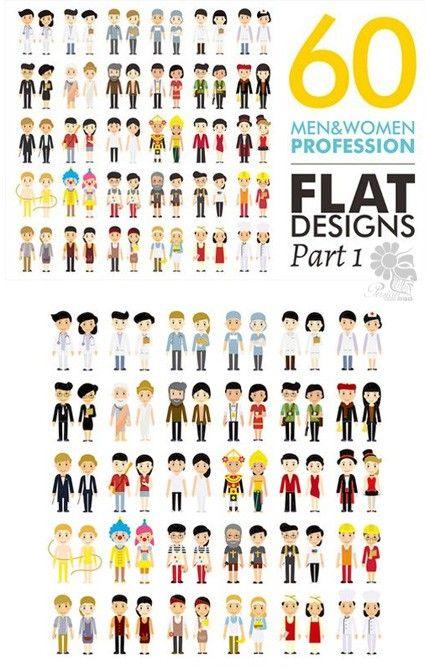 فيكتور قصاصات شخصيات رجال اعمال فلات للتصميم منتديات تلوين Design Flat Design Free Clip Art