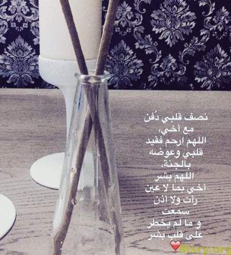 افضل دعاء للميت كتابي وصوتي وادعية للمتوفي تخفف عنه العذاب موقع مصري Tableware